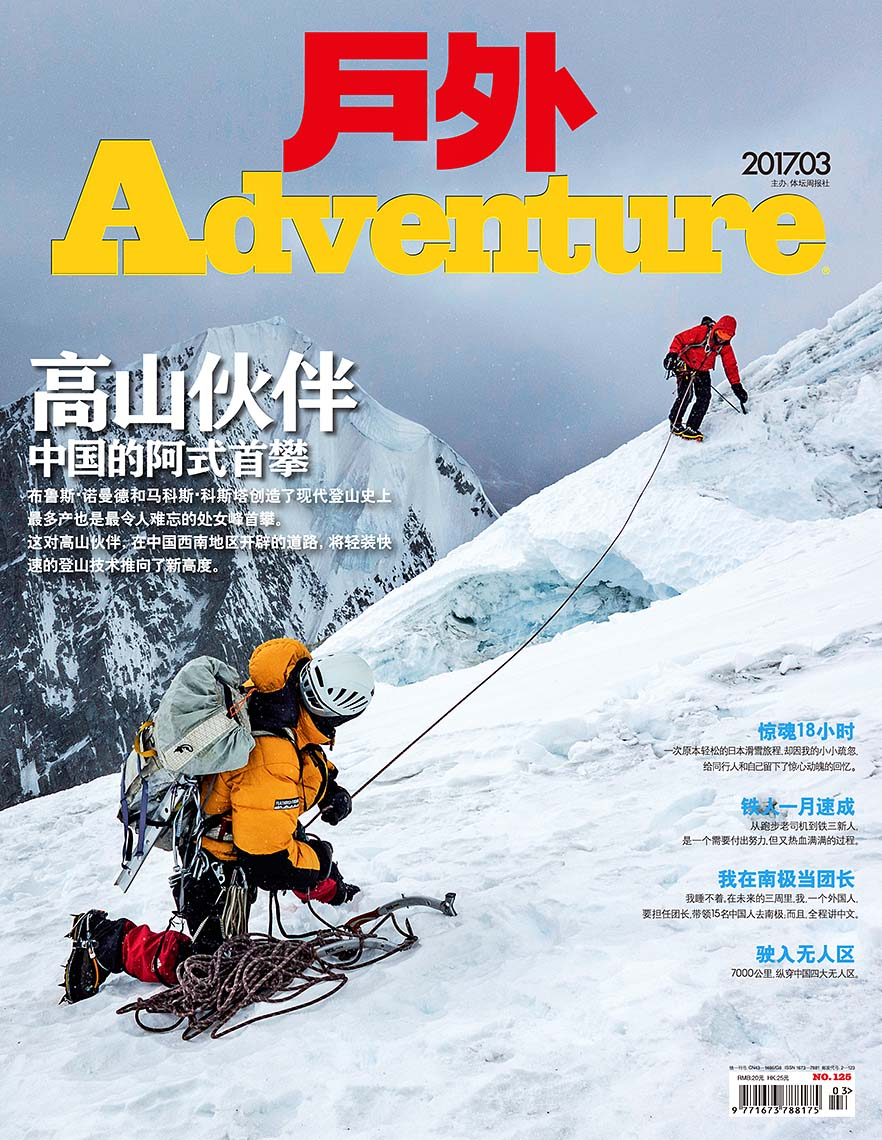 125_Cover_afp